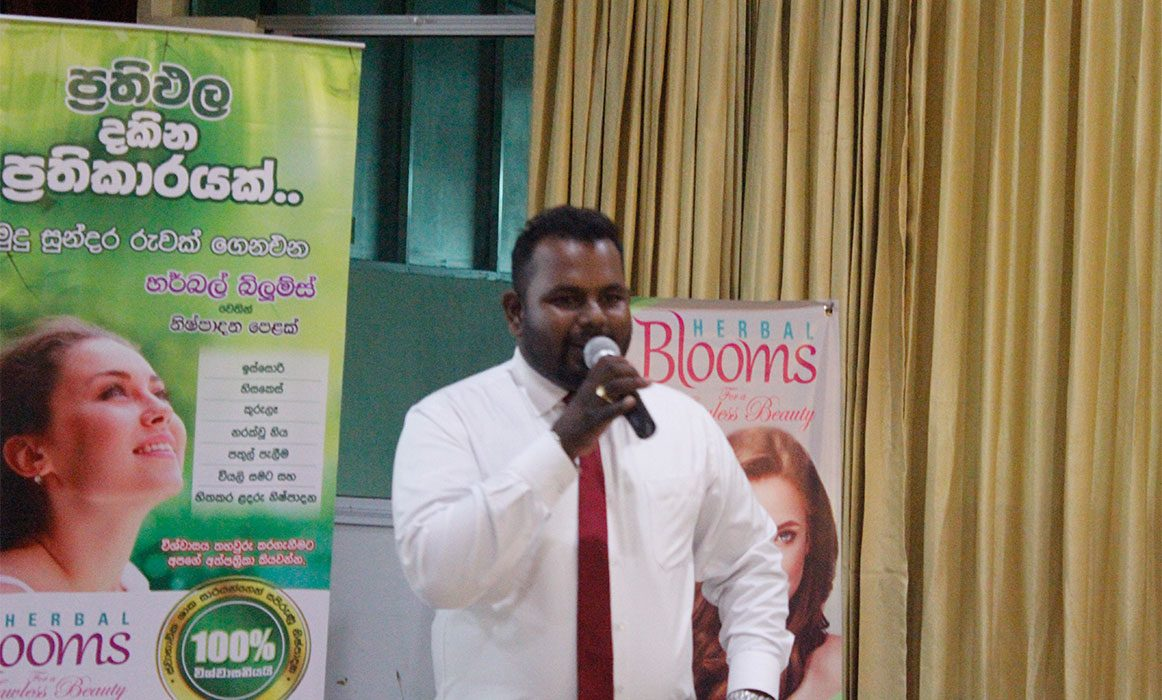 Herbal-Blooms-Work-Shop–Chamber-of-Beauticians,-Galle–01
